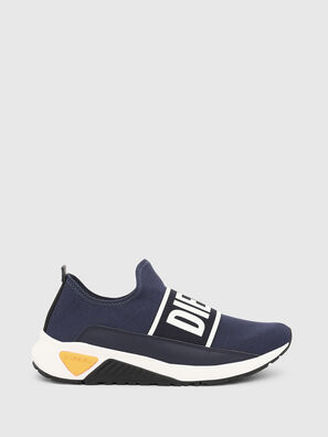 S-KB SOE, Blue - Sneakers